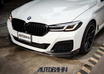 BMW 5 G30 New Aero kit & BBS Wheels